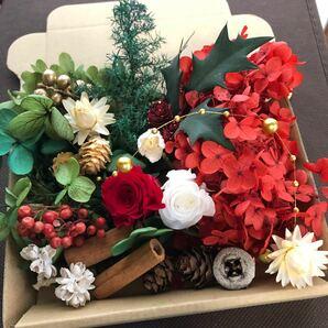 クリスマス花材セット レッド/ホワイト