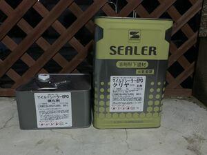 マイルドシーラーEPO クリヤー 塗料 下塗り 屋根 2液 エスケー