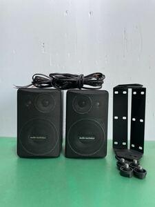 audio-technica オーディオテクニカ AT-SP50a 3ウェイ コンパクトスピーカー セット