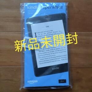 新品 Kindle Paperwhite 第10世代 広告付 Wi-Fi 8GB