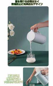 豆乳機 全自動 多機能豆乳メーカー 1-2人用 ジューサー ミキサー (緑)