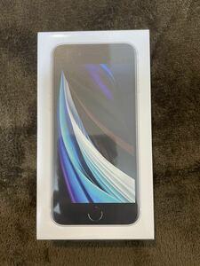 【最安値】iPhone SE (第2世代)White 64GB SIMロック解除 SIMフリー Apple 新品 未開封 Apple care 1年保証 esim 対応 ホワイト 新品
