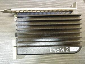 PLEXTOR NVMeSSD PX-1TM9PeGN 1TB