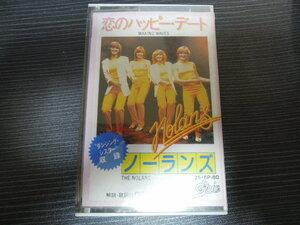 ノーランズ 恋のハッピー・デート 国内盤カセットテープ