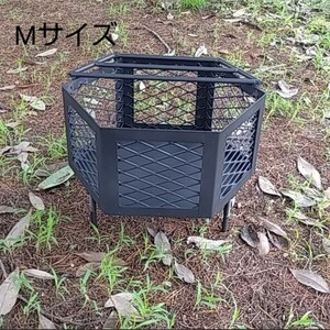 Mサイズ 焚き火台 五徳付き 鉄製 オリジナル 自作 無骨 ハンドメイド 六角形 ヘキサ