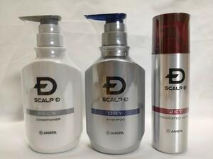 【送料無料】スカルプD 薬用スカルプシャンプー 発毛促進3点セット ドライ