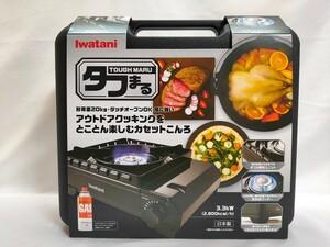 【送料無料】Iwatani イワタニ カセットフータフまる CB-ODX-1
