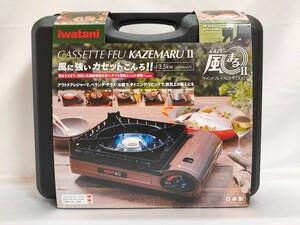 【送料無料】イワタニ カセットフー 風まる2 CB-KZ-2