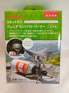 【送料無料】イワタニ カセットガス ジュニアコンパクトバーナー CB-JCB