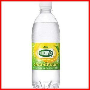 アサヒ飲料 ウィルキンソン タンサン グレープフルーツ 炭酸水 500ml ×24本