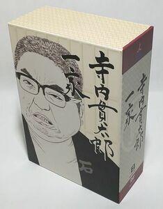 良品♪ 寺内貫太郎一家 BOX(2) [DVD]