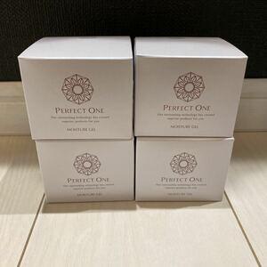 パーフェクトワンモイスチャージェル 新日本製薬 美容液 モイスチャージェル オールインワンジェル 4個