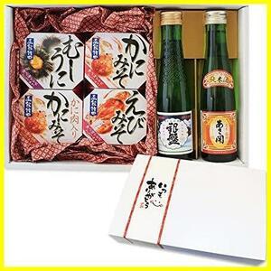 御中元 御礼 御祝 ギフト おつまみ グルメ ギフト 缶詰 海鮮 珍味 4種 日本酒 2本 北国からの贈り物