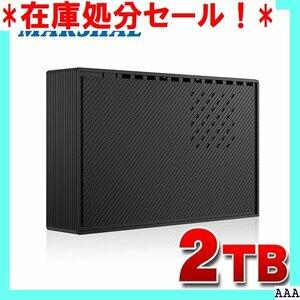 在庫処分セール! 外付けハードディスク MAL32000EX3-BK MARS え置き Window テレビ録画 2TB 144