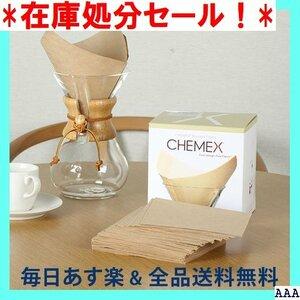 在庫処分セール! 全品ケメックス FSU-100 CM-6A おしゃれ キッチ 式 フ + コーヒーメーカー Chemex 168