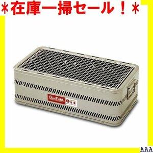 在庫一掃セール! バーベキューコンロ HONMA キャンプ用品ホン コンロ 炭焼きグルメM-450バー 95
