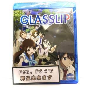 【送料無料】 新品 グラスリップ Blu-ray 北米版ブルーレイ