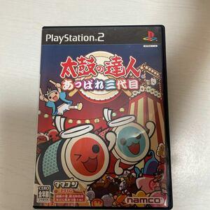太鼓の達人3代目 PS2ソフト プレイステーション2