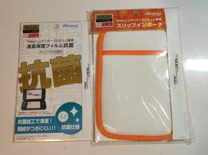 送込/新品[Newニンテンドー2DS LL 専用液晶保護フィルム抗菌+スリップインポーチ ホワイト]公式ライセンス商品