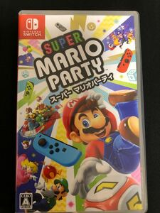 スーパーマリオパーティ Nintendo Switch