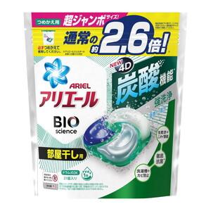 P&G アリエール バイオサイエンス ジェルボール 4D 部屋干し用 つめかえ用 超ジャンボサイズ 31粒入