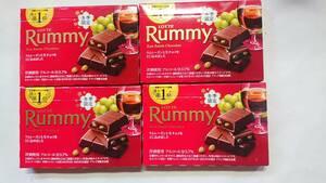 ロッテ ラミー チョコレート 4箱