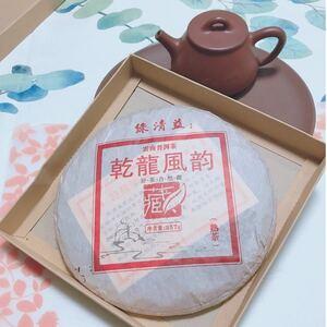 陳年プーアル茶