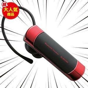 新品レッド エレコム ワイヤレスヘッドセット Bluetooth 片耳イヤホンタイプ 【通話・音楽・動画対応】 レッLEXZ