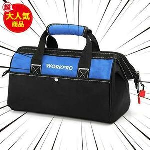 新品13-Inch WORKPRO ツールバッグ 工具差し入れ 道具袋 工具バッグ 大口収納 600DオックスフォーX9NU