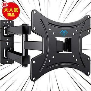 新品PERLESMITH テレビ壁掛け金具 アー?式 13-42インチ対応 耐荷重35kg 多角度調節可能 VESAR4D7