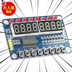 HiLetgo 2個セット TM1638 8ビット LEDデジタルチューブ 電子モジュール AVR Arduino ARMに対応