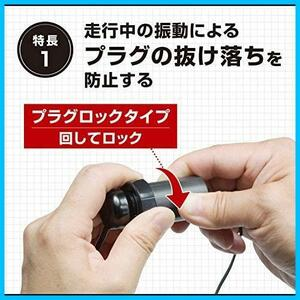 【Amazon.co.jp 限定】エーモン 電源ソケット DC12V/24V60W以下 ヒューズ電源タイプ (1542)