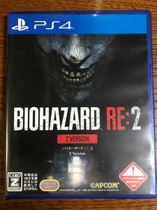 PS4 BIOHAZARD RE:2 Z Version バイオハザード