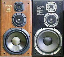 ダイヤトーン DS-66Z DS-66EX DS-66EXV スピーカー 対応 エッジ軟化剤◇エージング音源無料