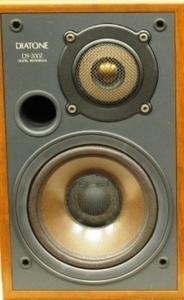 ダイヤトーン スピーカー 軟化剤 DS-200Z DS-200ZX 対応!◇特製エージング音源無料配布!