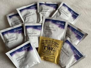 スターバックス ティバーナ イングリッシュブレックファスト 10袋+おまけ TWG1袋 スタバ