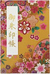 黄色 イエロー 標準サイズM(11cm×16cm×1.7cm) かわいい桜と梅 毬 花柄【黄色】 和柄の御朱印帳 ビニールカバー