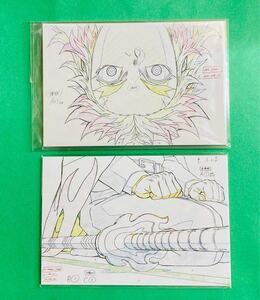 鬼滅の刃 無限列車編 コラボ 煉獄 杏寿郎 原画 ポストカードセット