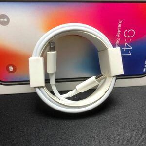 iPhone充電器2m type-c USB-Cケーブルアダプターセット純正品質