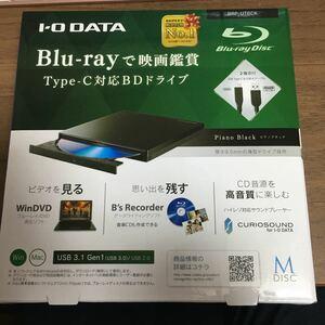 I-O DATA USB Type-C対応 ポータブルブルーレイドライブ ピアノブラック BRP-UT6CK 未使用新品