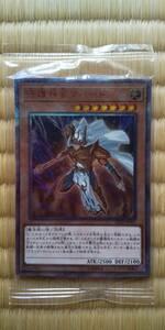 遊戯王 守護神官マハード 20TH-JPS01 20thシークレットレア 未開封 美品 ブラック・マジシャン