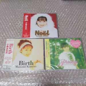 小森まなみ Presage・Birth・Noel 新品未開封