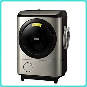 【未使用品】 2020年製 日立 ドラム式 洗濯乾燥機 BD-NX120EL 洗濯12kg 乾燥6kg ビッグドラム ステンレスシャンパン 左開き