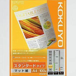未使用 新品 コピ-用紙 コクヨ 8-EY スタンダ-ド KJ-M17A4-100 A4 紙厚0.12mm 100枚 インクジェットプリンタ用紙