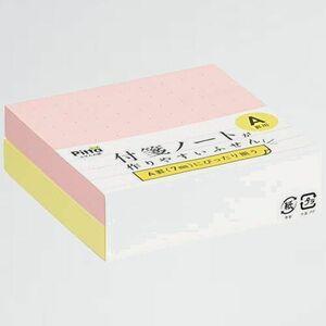 新品 未使用 クラスタ-ジャパン エヒメ紙工 3-FT 2個パック C-FNF-11-2P 付箋 ノ-トが作りやすいふせん A罫 ドット入り 2パッド