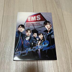 コードブルー DVD BOXドクターヘリ緊急救命 2nd Season 新垣結衣 山下智久