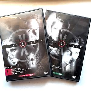 『Xファイル』シーズン1-1・1-4。2巻セット。各4話ずつ計8話収録。DVD。送料込700円。