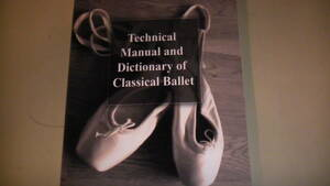 Technical Manual and Dictionary of Classical Ballet クラシックバレエ洋本 送料無料