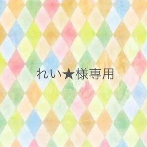 れい★様専用【黒赤1個、黒青1個】Switch スティックカバー 肉球