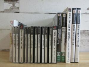 2C1-1(FF ファイナルファンタジー ゲームソフト まとめ売り) 動作未確認 説明書付 GC/PSP/PS2/PS